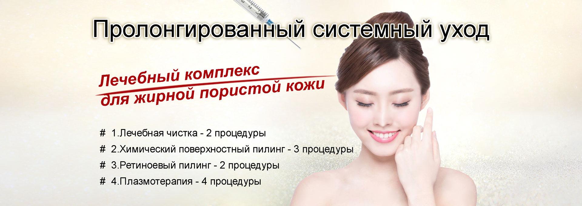 Bb glow treatment, тональный крем на год, тональный крем на 1 год, тональный крем, тональный крем кожи, тональный крем алматы, тональный крем для сухой кожи, лучший тональный крем, тональный крем для сухой, тональный крем для лица, тональный крем bb, лучший крем для тональной кожи, корейский тональный крем, эффект тонального крема, тональный крем для проблемной, тоналка, тоналка на год, жирная кожа, жирная кожа лица, жирная проблемная кожа, сухая жирная кожа, жирная кожа что делать, жирная комбинированная кожа, уход за жирной кожей, веснушки, веснушки на лице, как избавиться от веснушек, круги под глазами, темные круги под глазами, черные круги под глазами, темные круги под глазами у женщин, синие круги под глазами, красные круги под глазами, как убрать круги под глазами, пигментные пятна, пигментные пятна на лице, удаление пигментных пятен, пигментные пятна на лице как избавиться, как убрать пигментные пятна, удаление пигментных пятен на лице, отбеливающий пигментные пятна, как избавиться от пигментных пятен
